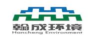 浙江翰成環境服務有限公司
