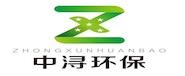 浙江中浔環保科技有限公司