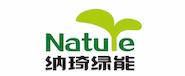 納琦綠能工程有限公司